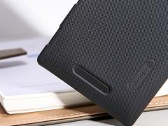 گارد محافظ Sony Xperia C