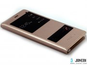 فروش کیف طرح اصلی Huawei P9 Lite S View Cover