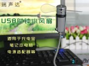 خرید پنکه و نمایشگر ساعت USB Clock Fan
