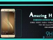 جانبی محافظ صفحه نمایش شیشه ای Huawei P9 مارک Nillkin H