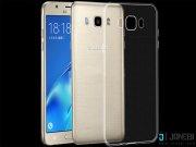 خرید محافظ ژله ای Samsung Galaxy J7 2016