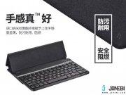 خرید کیف کیبورد دار تبلت هوکو Hoco UpK01 Stand Wireless Keyboard