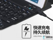 جانبی کیف کیبورد دار تبلت هوکو Hoco UpK01 Stand Wireless Keyboard