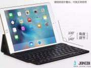 فروش کیف کیبورد دار تبلت هوکو Hoco UpK01 Stand Wireless Keyboard