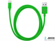 فروش کابل لایتنینگ نزتک Naztech Lightning MFi 1.2m Charge and Sync Cable