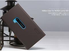 محافظ NOKIA Lumia 920