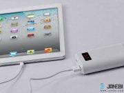 قیمت پاور بانک ریمکس Remax Proda Power Box 10000mAh