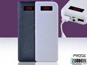 جانبی پاور بانک ریمکس Remax Proda Power Box 20000mAh