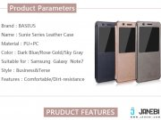 قیمت کیف چرمی بیسوس Baseus Leather S view Cover For Samsung Galaxy Note 7