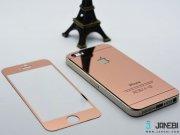 قیمت خرید محافظ صفحه نمایش شیشه ای پشت و رو طلایی Apple iphone 5/5S