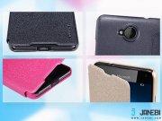فروش اینترنتی کیف نیلکین Nillkin Sparkle for Microsoft Lumia 650