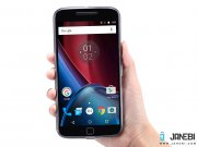 خرید محافظ ژله ای نیلکین Nillkin Tpu For Motorola Moto G4 Plus