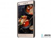 قیمت قاب محافظ نیلکین Nillkin Frosted Shield For Xiaomi Mi 4S