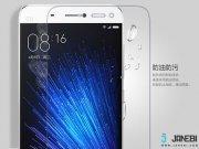 خرید اینترنتی محافظ صفحه نمایش شیشه ای نیلکین Nillkin H  Pro Glass For Xiaomi Mi 5