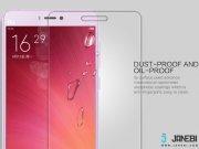 محافظ صفحه نمایش شیشه ای نیلکین Nillkin H  Pro Glass For Xiaomi Mi 4S