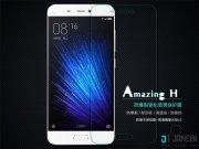 فروش اینترنتی محافظ صفحه نمایش شیشه ای نیلکین Nillkin H For Xiaomi Mi 5