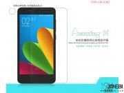 خرید اینترنتی محافظ صفحه نمایش شیشه ای نیلکین Nillkin H For Xiaomi Redmi 2