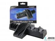 خرید استند و پایه شارژ داب DOBE PS4 Multifunction Dock