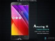 جانبی محافظ صفحه نمایش شیشه ای نیلکین Nillkin H Glass For Asus Zenfone Go TV ZB551KL
