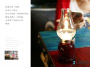 فروش چراغ ال ای دی طرح فانوس ریمکس Remax RL E200