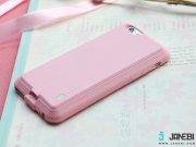 فروش اینترنتی قاب محافظ و پاور بانک برای آیفون Rock P1 Power Case 2000mah iphone 6/6S