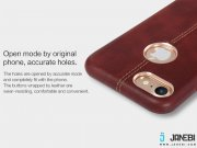 خرید قاب چرمی انگلون نیلکین اپل آیفون Nillkin Englon Apple iphone 7