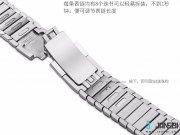 خرید بند استیل Apple Watch Grand METAL WATCHBAND 2POINTERS 42mm مارک Hoco
