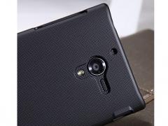 محافظ گوشی Sony Xperia ZL