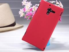 قاب گوشی Sony Xperia ZL جدید