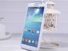 گارد گوشی Samsung Galaxy Mega 5.8