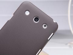 گارد محافظ گوشی LG Optimus G Pro