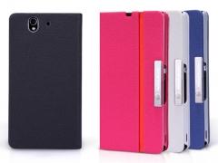 کیف Sony Xperia Z