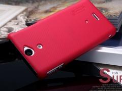 گارد گوشی جدید Sony Xperia V