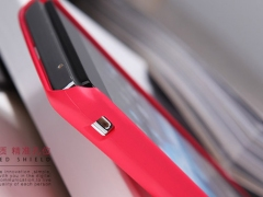 قاب محافظ Sony Xperia V