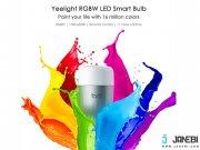 لامپ هوشمند xiaomi