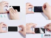 محافظ شیشه ای صفحه نمایش آیفون 7 پلاس