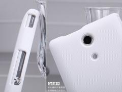 قاب گوشی  Sony Xperia ZR