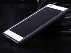 گارد گوشی  LG Optimus LTE 2