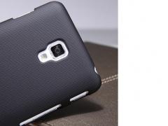 گارد محافظ  LG Optimus L7 II Dual