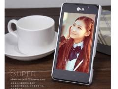 قاب محافظ  LG Optimus 3D Max