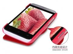 کیف نیلکین برای HTC Desire 200
