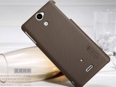 گارد گوشی Sony Xperia V