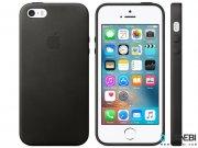 محافظ گوشی iphone 5/5s