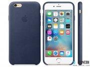 قاب گوشی iphone 6 plus