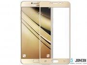 محافظ صفحه سامسونگ Nillkin CP Anti-Explosion Glass Samsung Galaxy C7