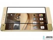 محافظ صفحه نمایش  Nillkin CP Anti-Explosion Glass Huawei P9 Plus