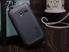 قاب محافظ  Samsung Galaxy Ace Dous