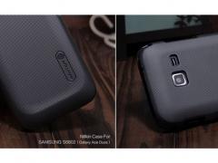 قاب محافظ گوشی  Samsung Galaxy Ace Dous