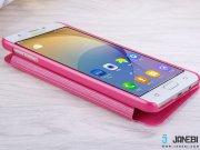 محافظ گوشی Samsung J7 Prime