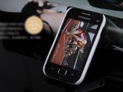 گارد برای  Samsung Galaxy Ace Dous